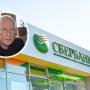 Сбербанк требует признать главу донской компании «Вант» банкротом
