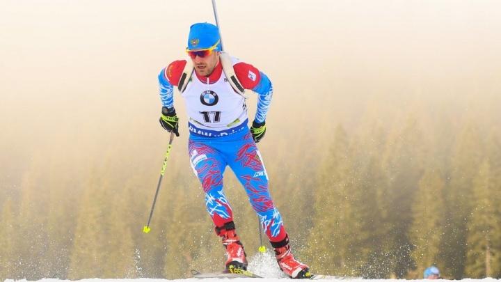 Тюменец Евгений Гараничев взял бронзу в масс-старте на этапе Кубка мира