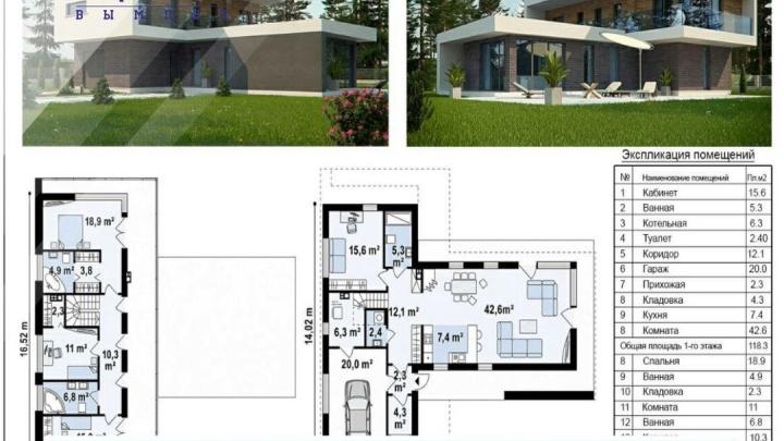 Омичам стала доступна технология тёплых и качественных быстровозводимых домов от компании «Радослав»