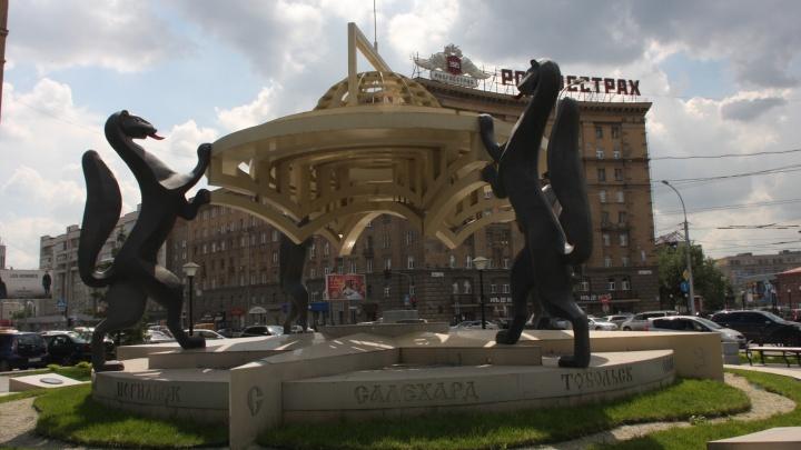 Новосибирский застройщик попросил мэра подарить ему соболей