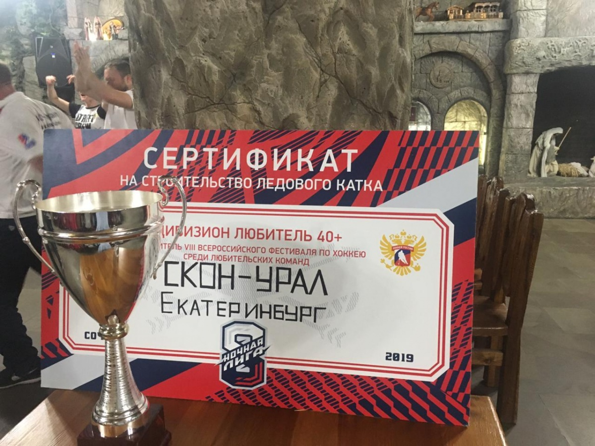 В Екатеринбурге появится ещё одна ледовая арена. 100 миллионов рублей на неё дал Владимир Путин