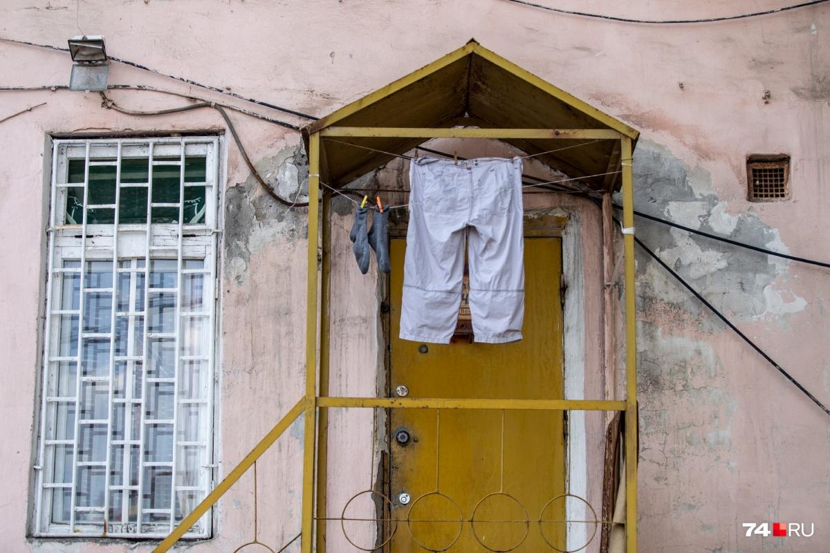 Колупаевка — особый микромир, где живут «свои». И оставить бельё без присмотра — не страшно