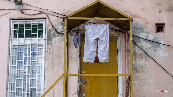 Ромео с простынями, австрийский дворик и участковый на коне: 74.ru изучает Колупаевку