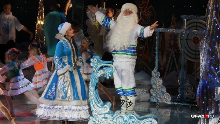 Дети-сироты из Башкирии отправятся на Новогоднюю ёлку в Москву