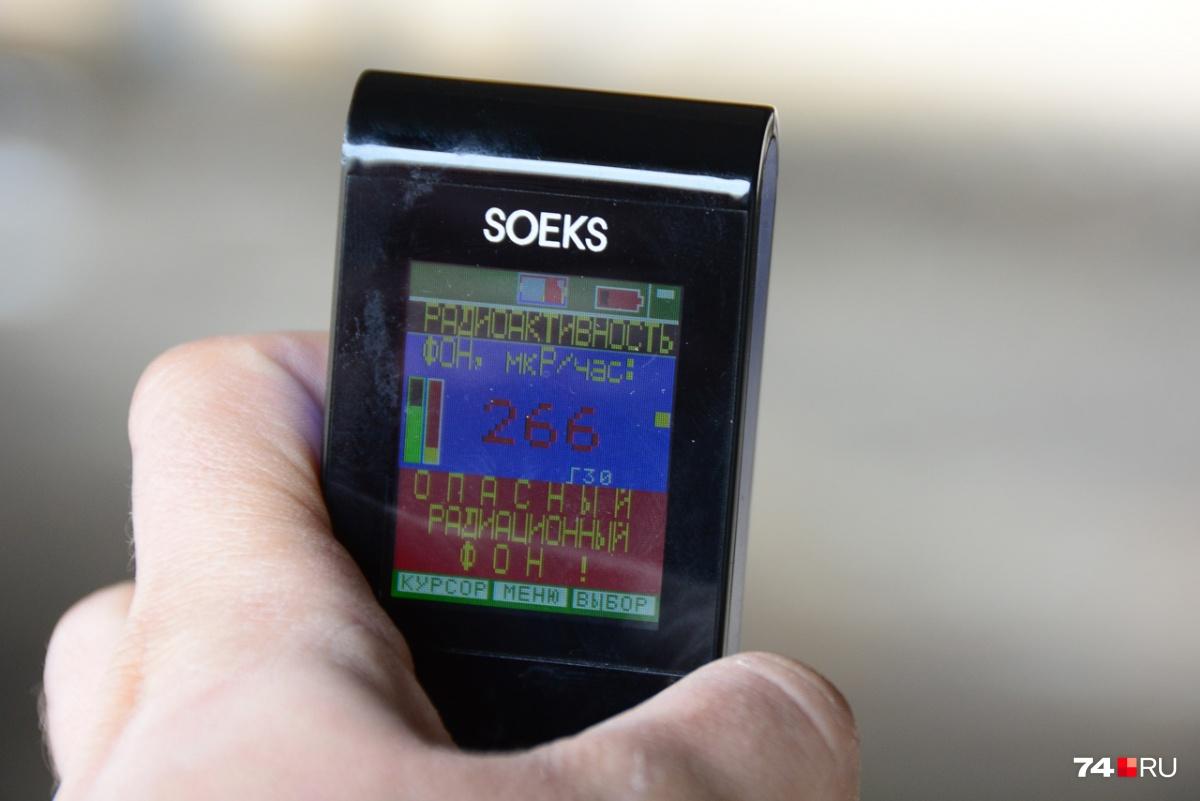 Индикатор радиоактивности SOEKS-01M не является профессиональным прибором, но для наших целей вполне подходит. В нём используется датчик Гейгера-Мюллера СБМ-20, популярный ещё с советских времен. Он улавливает гамма-излучение и бета-частицы, правда, не чувствителен к «мягкой» бете