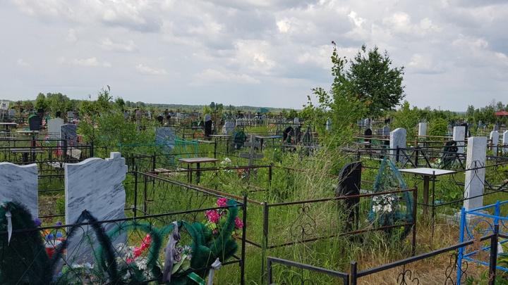 Курганец воровал оградки с могил и сдавал их в металлолом