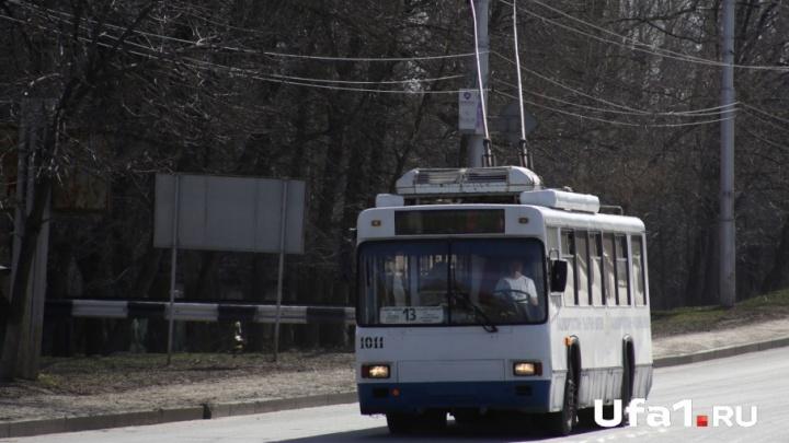 В Уфе изменятся маршруты троллейбусов