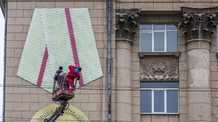 «Куски карниза весят килограммов 10»: в Волгограде вспомнили о ремонте здания Министерства обороны