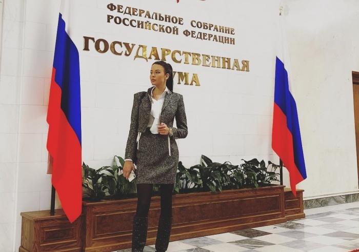 Фото Софии Никитчук из Госдумы