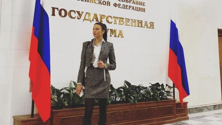 Уральская красотка София Никитчук стала помощником депутата Госдумы