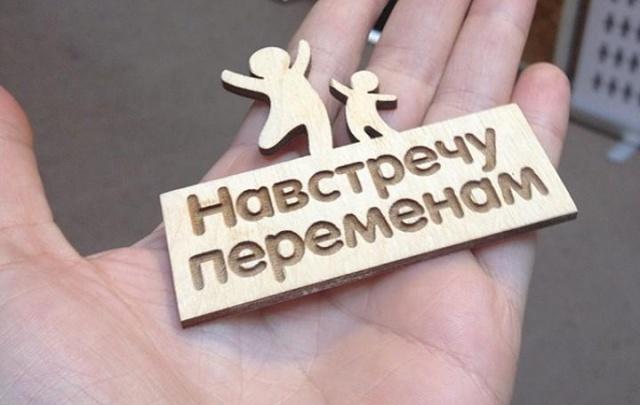 Сибиряки пожертвовали более 430 тысяч рублей на проекты социальных предпринимателей