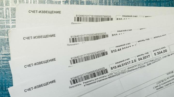 В Перми составили черный список УК, задолжавших за тепло более миллиарда рублей