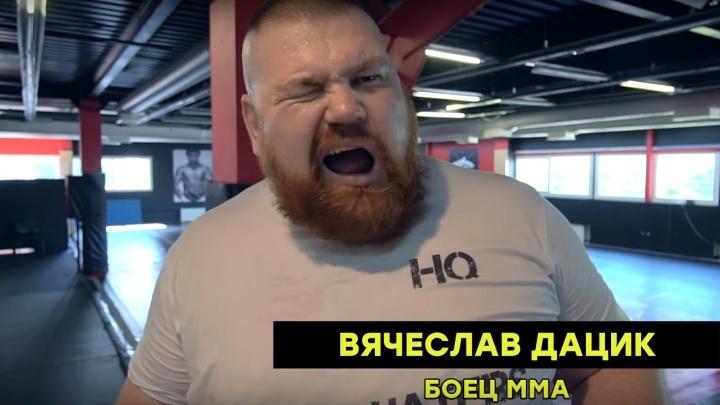 Не по зубам: Вячеслав Дацик из-за перелома челюсти снялся с боя против Безумного Макса из Челябинска