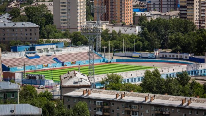 Новосибирский стадион получил искусственную траву за 12 миллионов