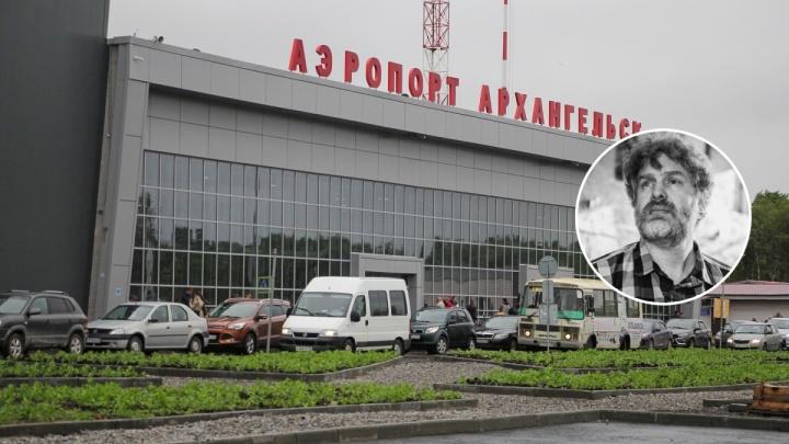 «Идиотизма списку придают Летов и Лагутенко»: историк рока — об именах для российских аэропортов