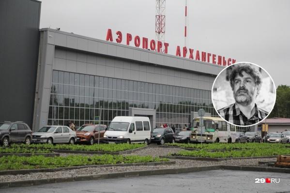 А как вам идея переименования аэропортов?