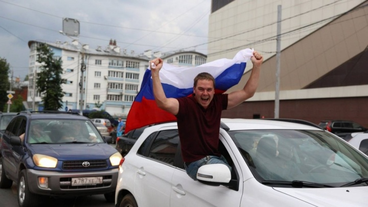 Если наши победят хорватов: на какие безумства согласились челябинцы в случае триумфа сборной России