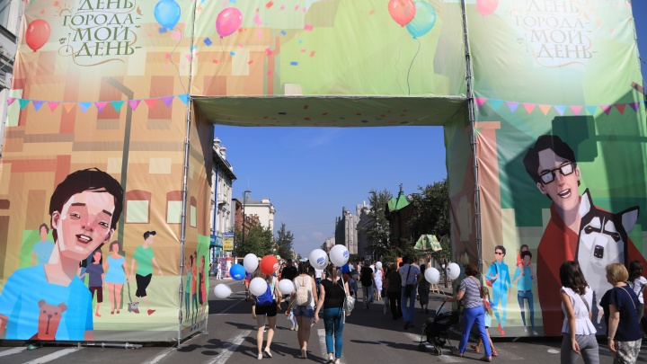 Канатоходец над мостом и «Яхонт»: как будут праздновать День города на протяжении двух недель