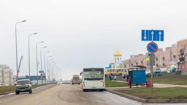 Председатель гордумы Самары предложил дотянуть метро до Крутых Ключей