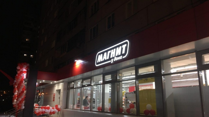 В центре Красноярска открылся первый «Магнит» в формате«у дома»