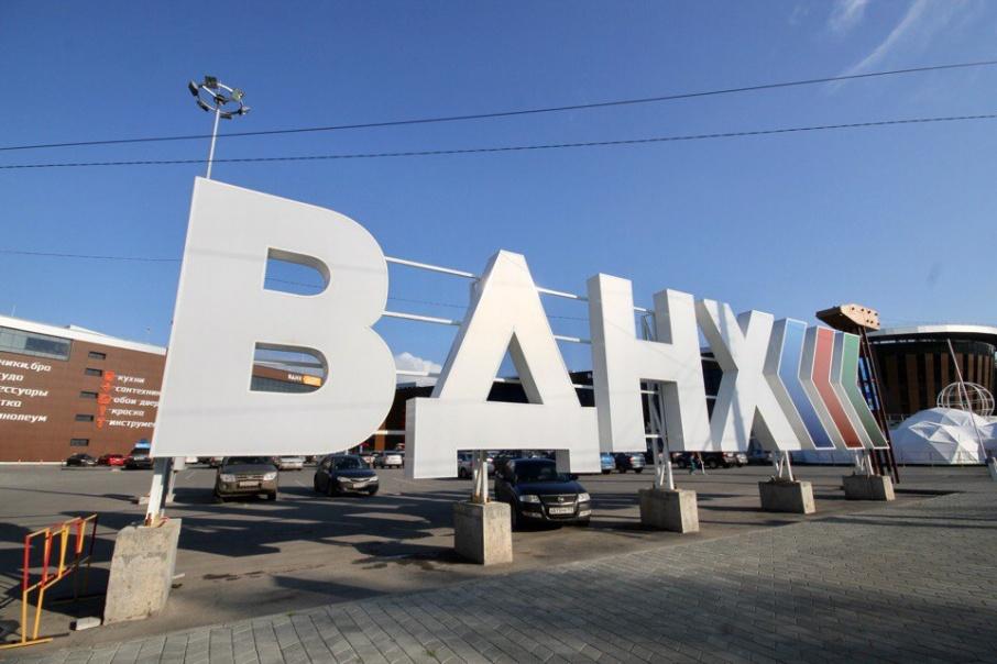 За права на товарный знак уфимская компания борется с московским ВДНХ