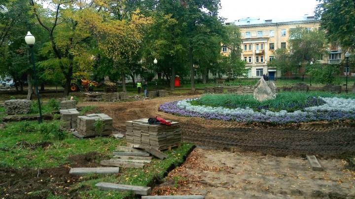Заменят лавки, высадят деревья: в Перми начался ремонт сквера напротив парка Горького