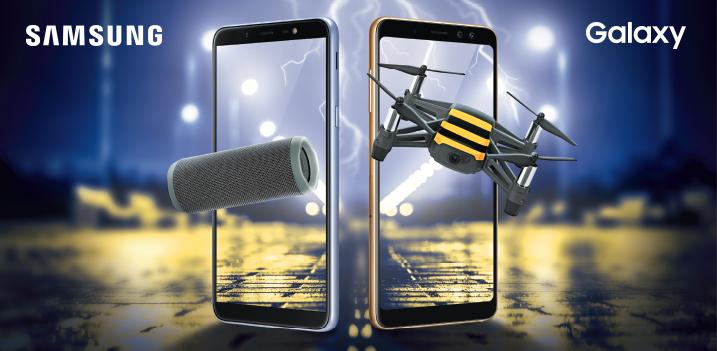 Для ростовчан «Билайн» приготовил необычные подарки при покупке смартфона Samsung