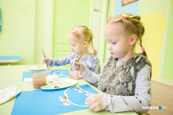 В городе появится 2770 дополнительных мест для малышей до 3 лет