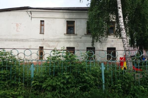 """Детский сад <nobr class=""""_"""">№ 80</nobr> построили еще в середине 1940-х годов"""