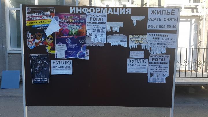 В Кургане появятся стенды для информации, чтобы стены и остановки не портили рекламой