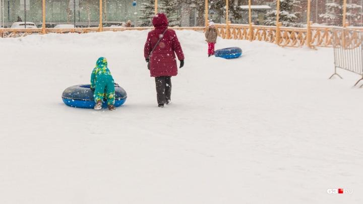 Час за 300 рублей: жители Самары пожаловались на платные ледовые горки в парке Гагарина