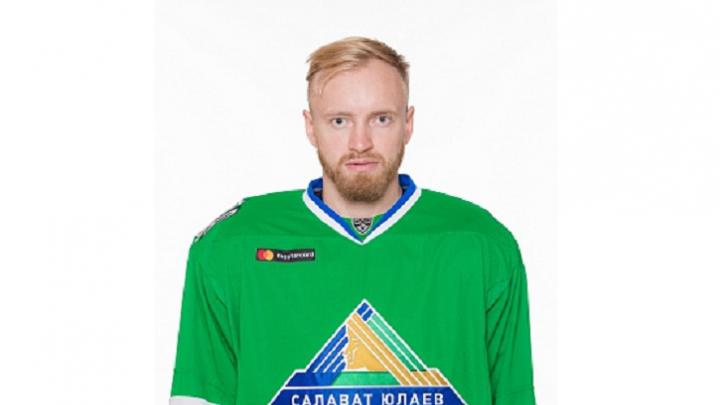 Хоккеиста«Салавата Юлаева»  дисквалифицировали на четыре игры