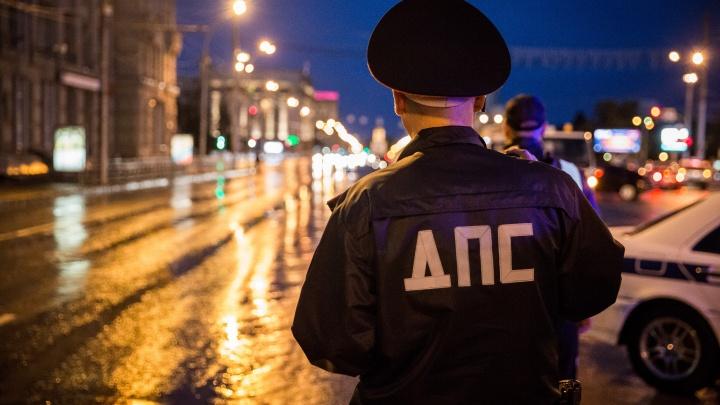 ГИБДД объявила о масштабных облавах на улицах Новосибирска