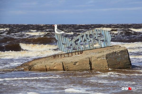 На фото вид с берега Ягр в районе Летнего берега Белого моря
