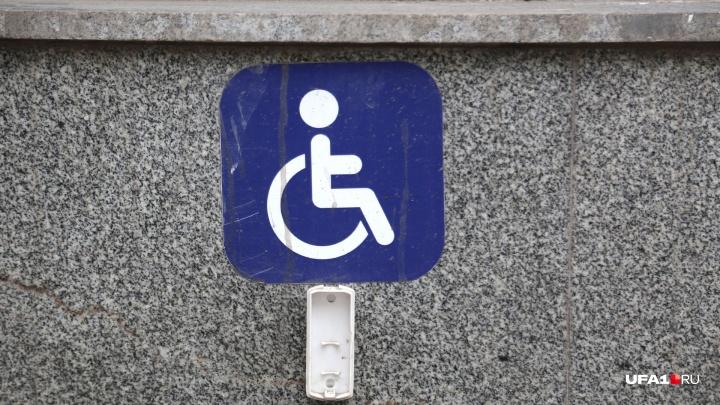«К нам инвалиды не ходят»: корреспондент UFA1.RU выяснил, как работают кнопки для колясочников в Уфе