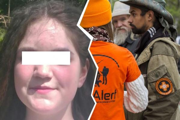 Сначала родители искали девушку сами — волонтёры подключились к поискам спустя 9 дней после её пропажи
