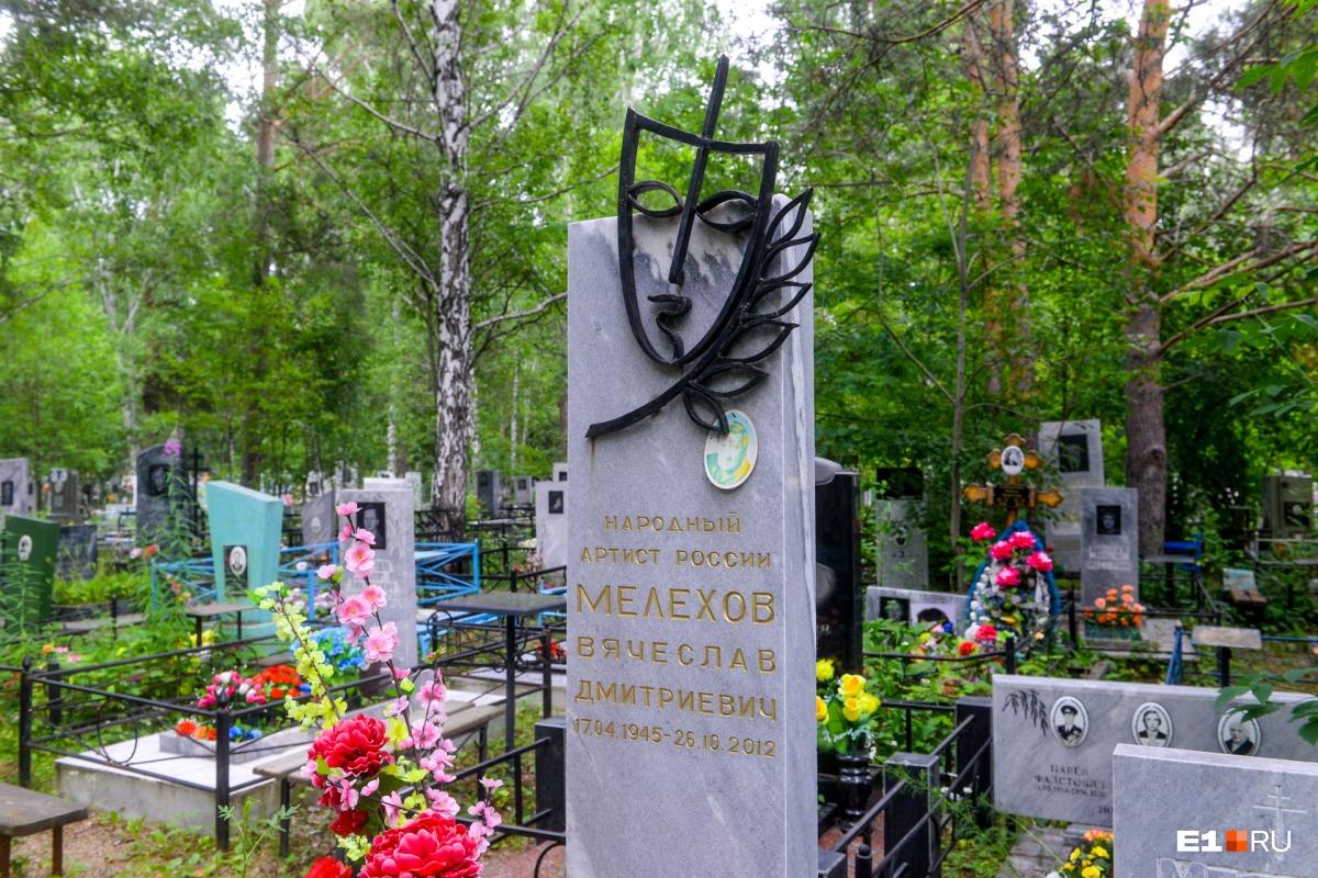 Вячеслав Мелехов долгие годы был актером Театра драмы