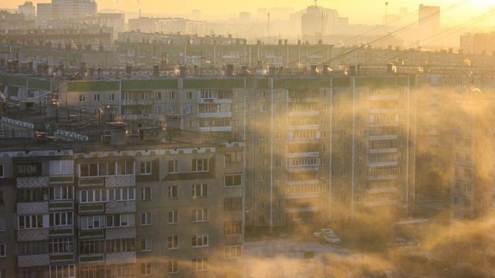 Челябинской области отвели предпоследнее место в экологическом рейтинге регионов