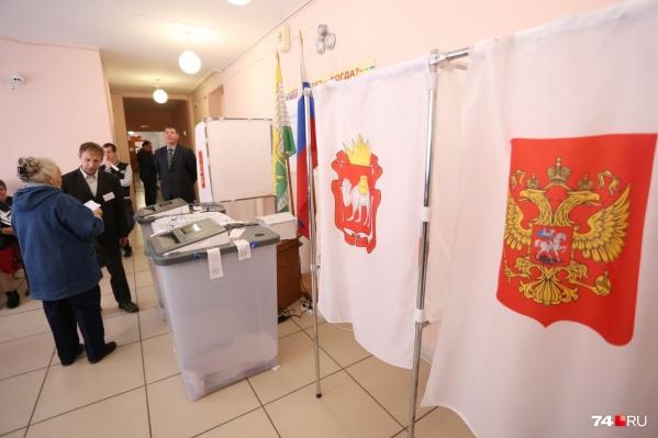 Выборы в Челябинской области проходят не так гладко