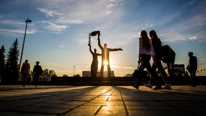 Новосибирск оказался на последней строчке рейтинга самых бедных городов