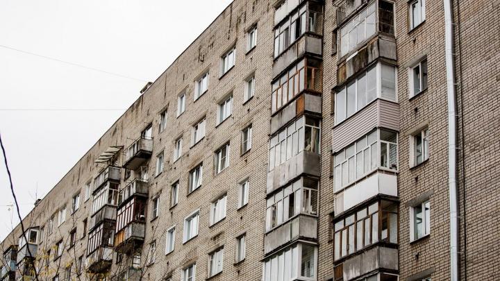 Трагедия в Брагино: двухлетний ребёнок разбился насмерть, выпав с девятого этажа