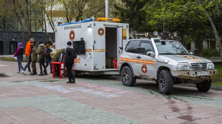 Волонтёры нашли пропавшего подростка