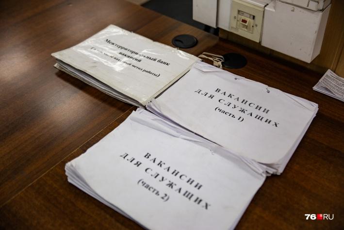 58% вакансий в службе занятости населения Ярославской области относятся к рабочим профессиям