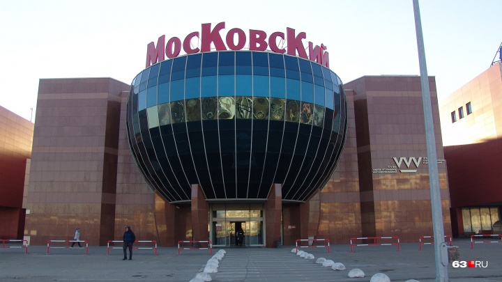Гипермаркету «Ашан» запретили съезжать из торгового центра «Московский»
