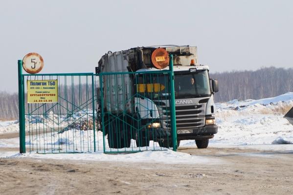Квитанции с новыми ценами на вывоз ТБО новосибирцы получат в феврале