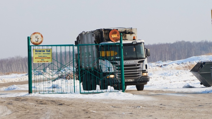 Чиновники подняли тарифы на вывоз мусора