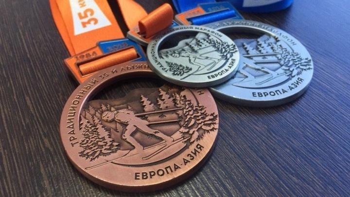 Получилось стильно: организаторы лыжного марафона «Европа-Азия» показали медали к юбилейному забегу