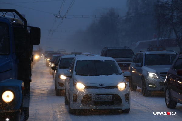 Сегодня утром пробки не только на въезде в центр города