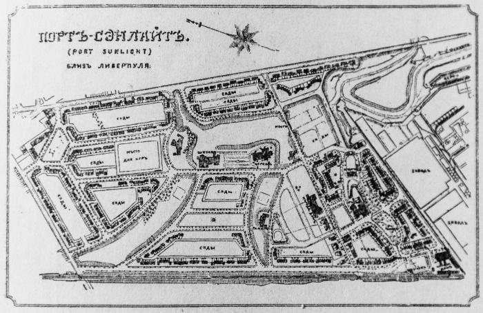 Первые проекты городов-садов выросли из американской концепции в Англии