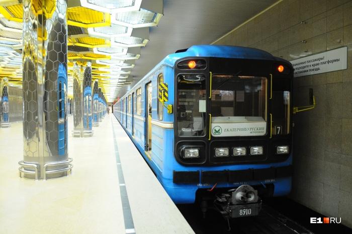 В дни мундиаля поезда в метро будут ходить с интервалом до 4 минут